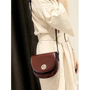 Faux Leather Chic Minimalist Stitches Crossbody Bag -