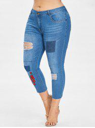 Plus Size Distressed Embroidered Capri Jeans -