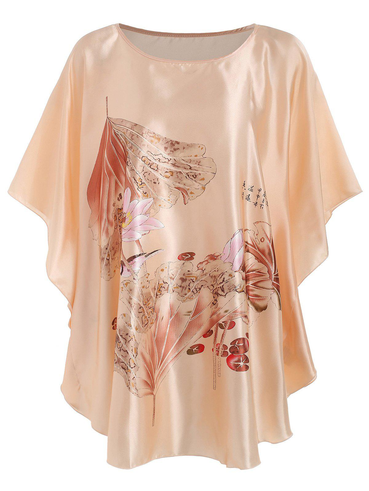 Trendy Butterfly Sleeve Floral  Pajamas Dress