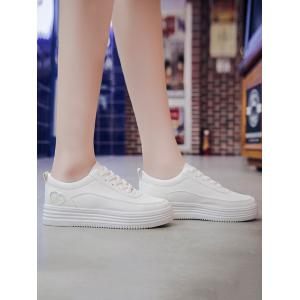 Sequined Heart Casual PU Leather Sneakers -