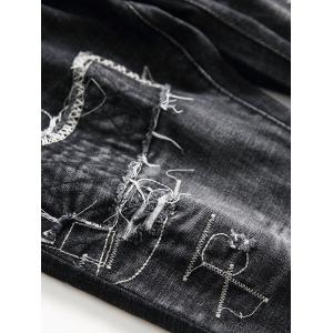 Embroidery Patch Distressed Zip Fly Jeans -