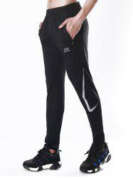 Luminous Icon Stripe Zipper Bottom Sports Pants -