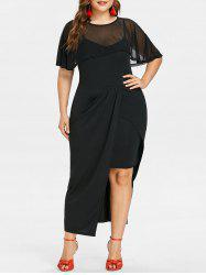 Plus Size Maxi Cami Dress with Mesh Top -