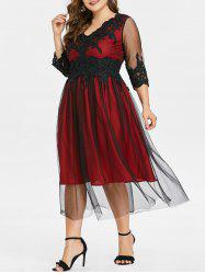 Plus Size V Neck Tulle Midi Dress -