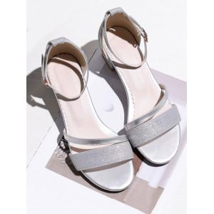 Plus Size Sparkling Glitters Metallic Low Heel Sandals -