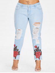 Plus Size Embroidery Shredding Straight Jeans -