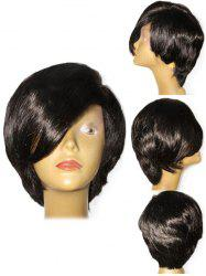 Short Side Parting Straight Synthetic Wig -