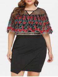 Plus Size Fishnet Trim Embroidery Capelet Dress -