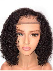 Short Side Bang Curly Lace Front Synthetic Wig -