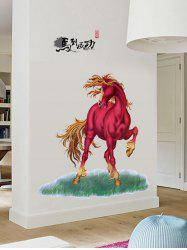 Personality Steed Pattern Removable Wall Stickers -