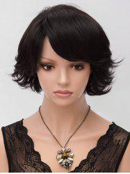 Short Inclined Bang Tail Upwards Slightly Curly Synthetic Wig -