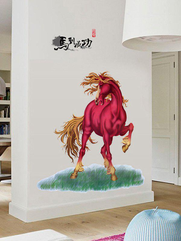 Discount Personality Steed Pattern Removable Wall Stickers
