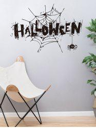 Halloween Spider Webs Print Removable Wall Stickers -