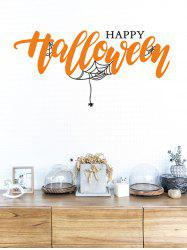 Halloween Web Spider Printed Removable Wall Stickers -