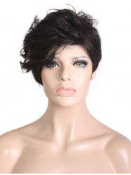 Inclined Bang Short Slightly Curly Pixie Synthetic Wig -