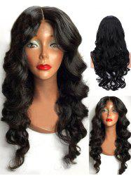 Long Center Parting Wavy Synthetic Wig -