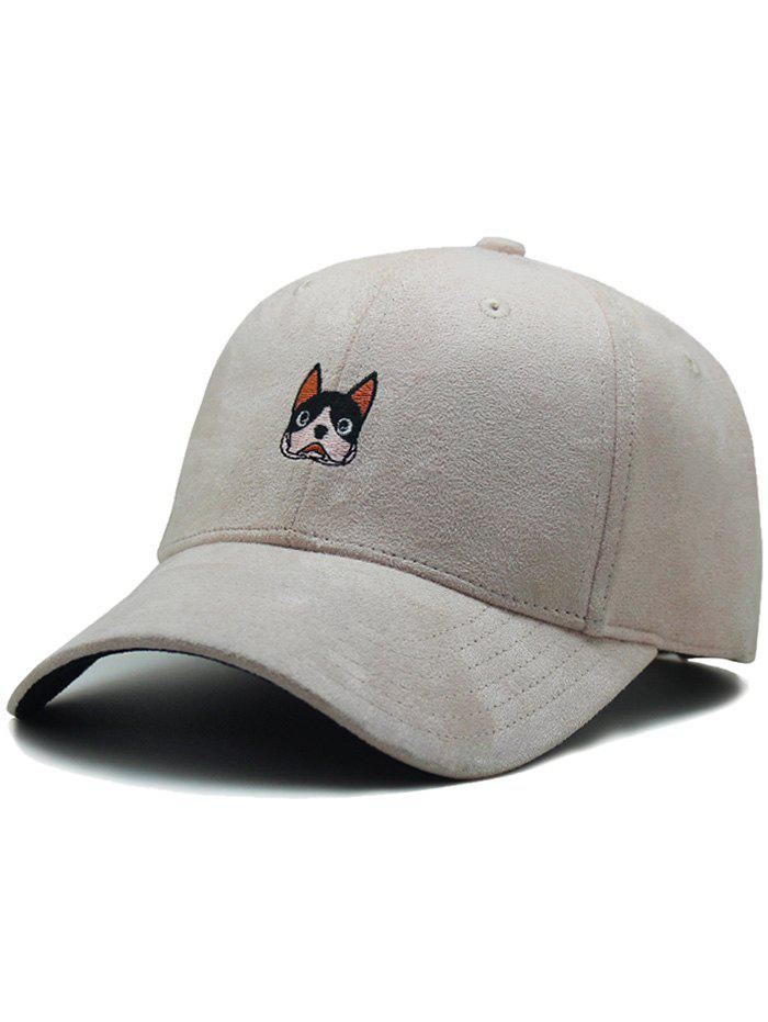 Hot Cute Puppy Dog Embroidery Trucker Hat