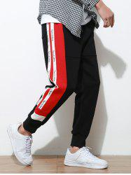 Side Letter Stripes Contrast Patch Jogger Pants -