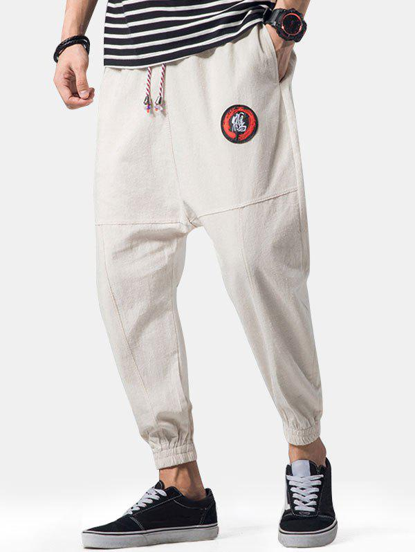 Best Graphic Embroidery Detail Applique Flatlock Seams Jogger Pants