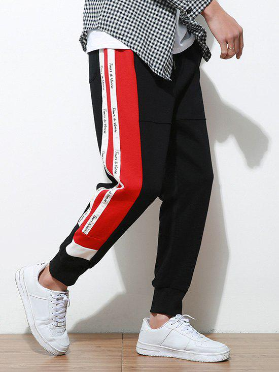 Unique Side Letter Stripes Contrast Patch Jogger Pants