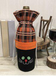 Halloween Decor Creative Wine Bag -