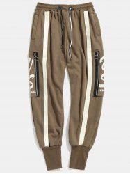 Side Zipper Pocket Stripes Patch Harem Pants -