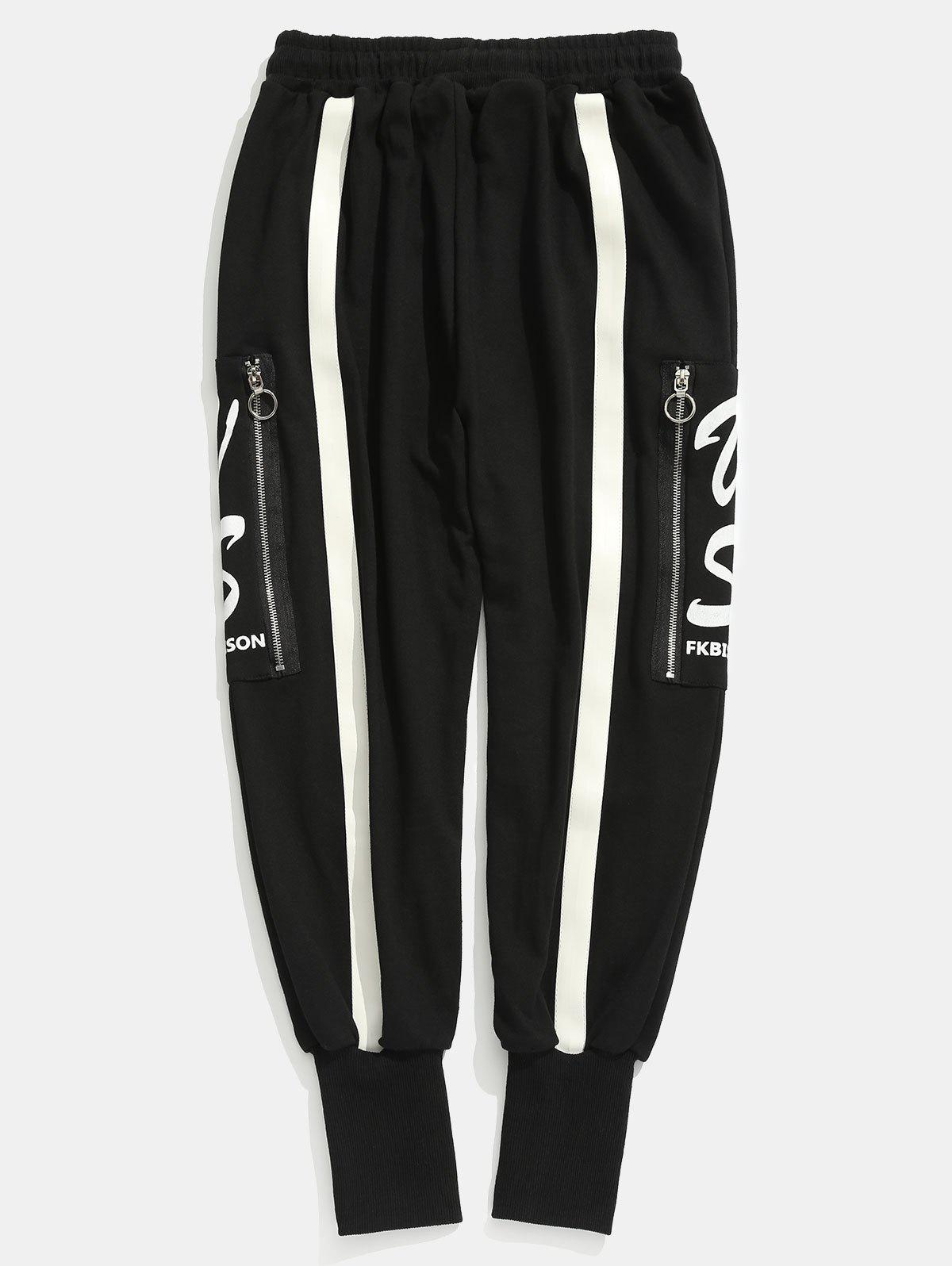 Trendy Side Zipper Pocket Stripes Patch Harem Pants