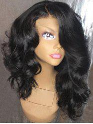 Long Side Parting Fluffy Loose Wave Synthetic Wig -