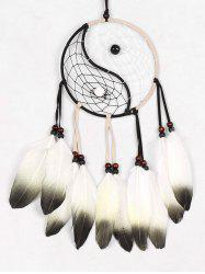 Core Bead Tai Chi Pattern Dream Catcher -