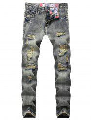Distressed Light Wash Zip Fly Jeans -