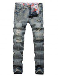Zip Fly Destroyed Faded Wash Jeans -
