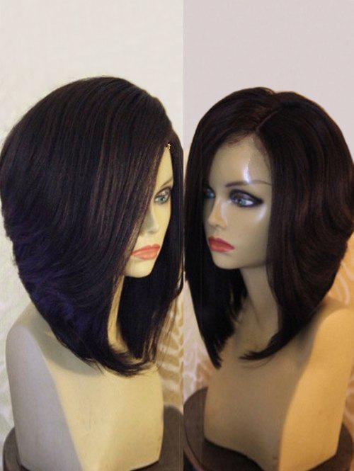Fashion Side Part Short Natural Straight Synthetic Wig