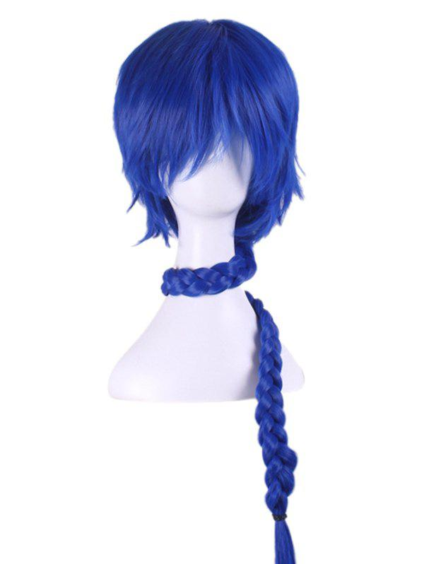 Shop Long Braid Anime The Magic Flute MAGI Aladdin Cosplay Wig