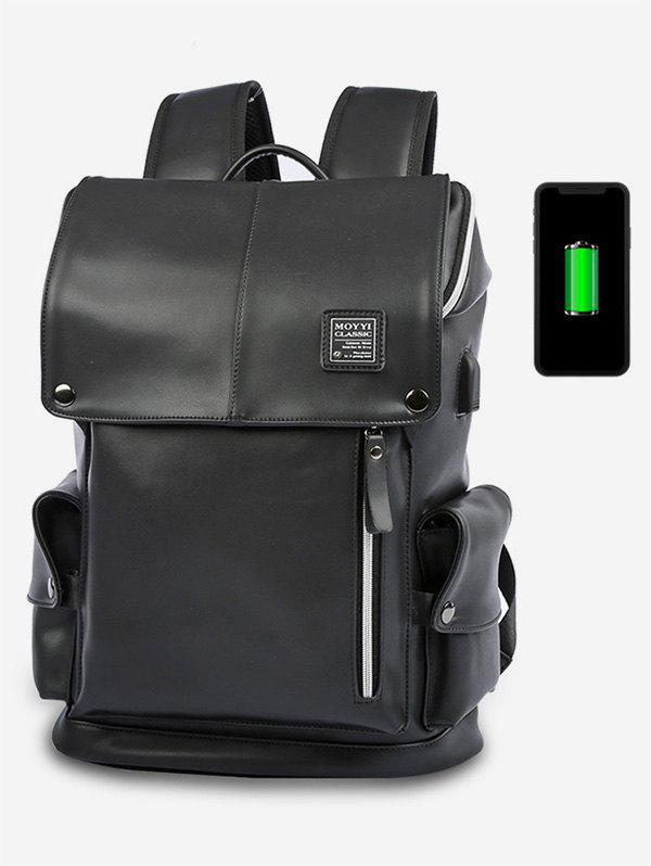 Shop USB Charging Port Large Capacity Computer Backpack