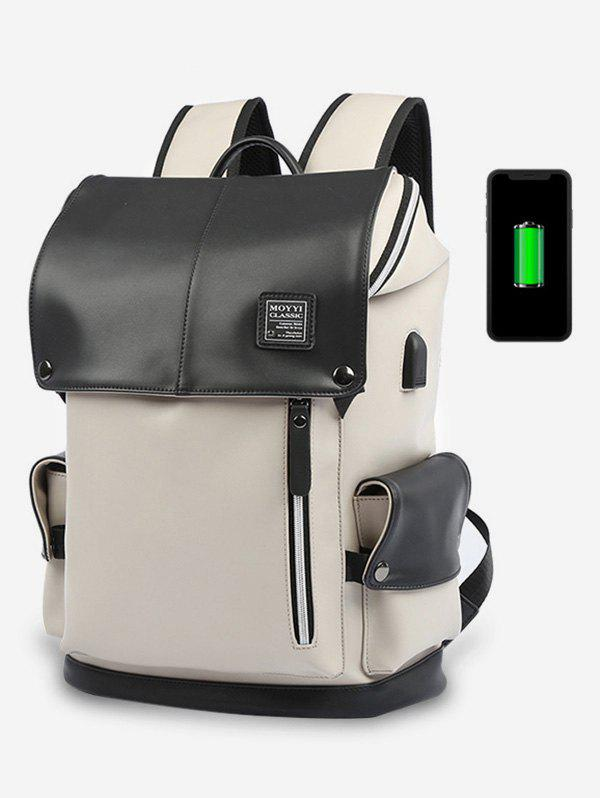 Buy USB Charging Port Large Capacity Computer Backpack