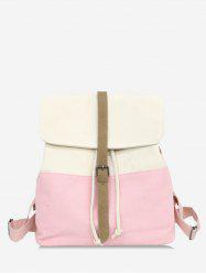 Flapped Color Block Chic Backpack -