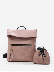 Minimalist Functional 2 Pieces Backpack Set -