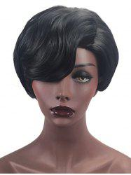 Short Side Parting Layered Natural Straight Synthetic Wig -