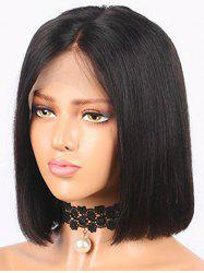 Lace Front Short Center Parting Straight Bob Real Human Hair Wig -