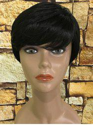 Short Side Fringe Straight Capless Synthetic Wig -