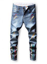 Colorful Paint Faded Wash Nine Minutes of Jeans -