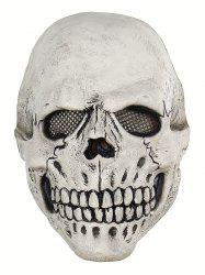 Skull Head Mask Halloween Party Accessories -