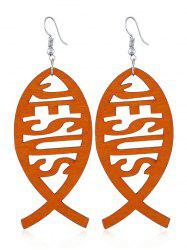 Hollow Out Fish Wooden Hook Earrings -
