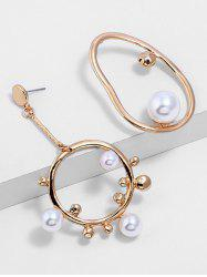 Artificial Pearl Alloy Geometric Earrings -