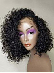Short Side Bang Water Curly Bob Real Human Hair Lace Front Wig -