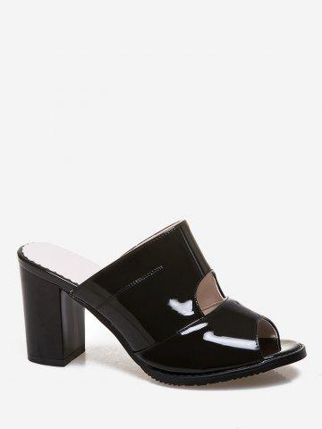 Plus Size Cut Out Patent Leather Slippers