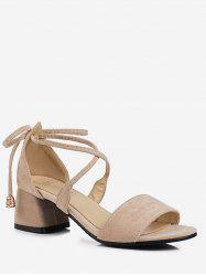 Plus Size One Strap Chunky Heel Sandals -