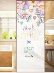 Frosted HAPPY Quote Glass Sticker for Window Bathroom -