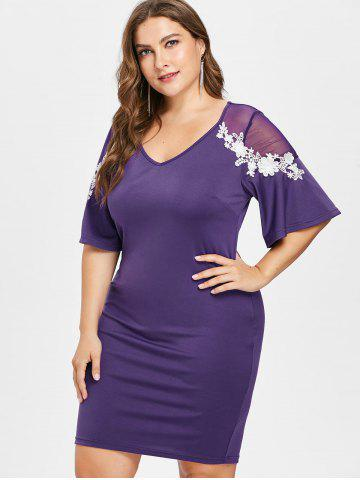 Plus Size V Neck Flare Sleeve Fitted Dress