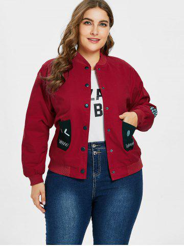 Plus Size Plaid Elbow Patch Jacket
